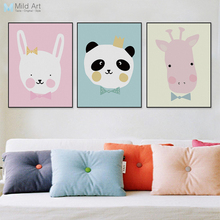 Modern Giraffe Panda A4 Poster Print Cute Cartoon Animals Wall Art Pictures Nordic Kids Baby Room Decor Canvas Painting No Frame(China)