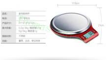3kg The kitchen weighing precision electronic baking jewelry scale mini food 0.1g kitchen  platform scale
