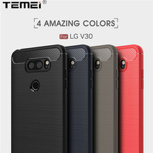 Luxury Soft Brushed TPU Coque New Carbon Fiber Built in with Retail Packing Shell Back Cellphone Case Cover for LG V30(China)