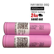 2-INR18650-30Q 3.7V 3000mAh High Drain 20A 18650 lithium ion battery Electonic Cigarette 30Q Battery SAMSUNG - Eric E-Cig Store store