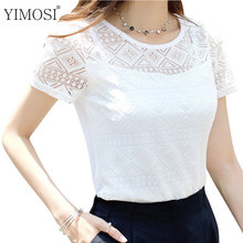 YIMOSI Women New Fashion Lace Chiffon Blouse 2017 Sexy Short Sleeve Summer Shirt Tops Korean Office Female Clothing Plus Size