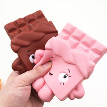 Chocolate Boy Girl Squishy Soft Slow Rise Scented Gift Fun Toy kitchen Pretend Simulation Educational Learn Plastic Toy LA892161(China)