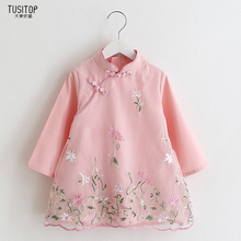 TUSITOP Girls Embroidered Dress Chinese Style Cheongsam Kids Vintage Dress Princess Dress Party Costume Lace Decoration Dress(China)