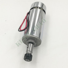 0.3KW cnc spindle motor 300W spindle motor DIY dc 12-48 cnc 300w spindle motor for PCB milling machine