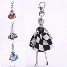 2017 New Fashion Cute Doll bag Keychain Jewelry Women Dress Pretty Key Chain Princess Alloy Girl hot Car Pendant Free Shipping