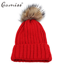 Gamiss Women hat cap Stylish Winter Removable Venonat Design Solid Color Ladies Knitted Hat 2017 female hat gift craft vestido