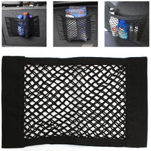 Car Styling Accessories Car Seat Cover Back Storage Mesh Net Bag Luggage Holder Pocket Sticker Car Trunk Organizer Magic Tape