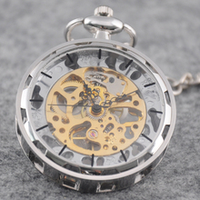 Classic Silver Stainless Steel Steampunk Gold Skeleton Mens Lady Hand-winding mechanical pocket watch(China)