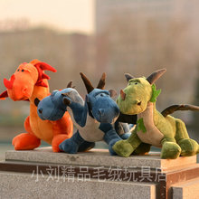 Nici plush toy stuffed doll dinosaur fiery dragon brother bedtime story baby christmas birthday gift 1pc free shipping