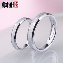 New Arrival Free Engraving White Tungsten Couples' Ring Sets for Wedding, Engagement, Anniversary 3mm/4mm Width Free Shipping