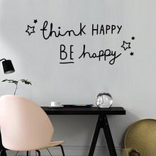 1X PVC Wall Sticker 58*24CM Think Happy Black Classic Easy To Install Remove Bedroom Living Room Home Docorations(China)