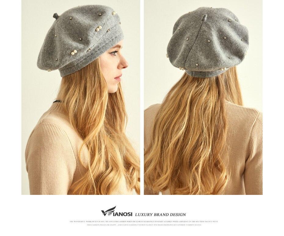 قبعة صوف محبوكة 7