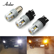 2 pcs 3020 12smd 1157 3157 7443 Switchback LED dual color Bulb Front Turn Signal Light Amber White for both CK and non-CK style(China)