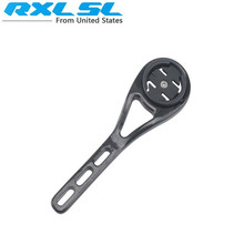 Carbon Speedometer Stents RXL SL Bike Stopwatch seat computer support/Holder Garmin Computer holder Road/MTB Accessories JL8832