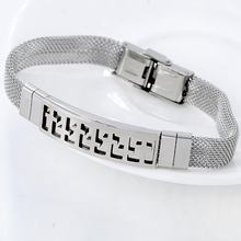 Fashion Mens Hand Accessories Cross Patterns Stainless Steel Bracelets Trendy Male Bracelet Wristbands For Men Women  Z-504