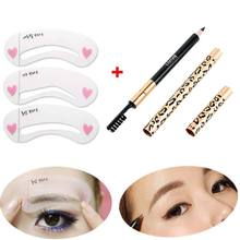 3 different Eyebrow Shaping Stencils Grooming Kit Makeup Tools+1 pc Eye Brow Waterproof Black Brown Pencil With Brushes