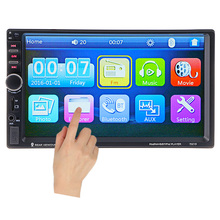 Car Video Player 7'' HD Touch Screen Bluetooth Stereo Radio FM/1080P/MP5/MP4/MP3/Audio/USB Auto Electronics In Dash 2 Din NO DVD(China)