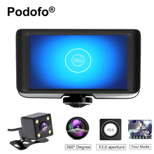 Podofo 360 Degree Panoramic Car DVR Camera Dual Lens with Rear View Registrar Cameras Full HD Video Recorder Car Camcorder(China)