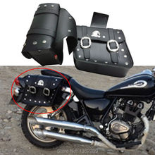 Motorcycle Classic Black PU Tool Saddlebags Luggage Saddle Bags Pouch Fits For Harley Suzuki Free Shipping(China)