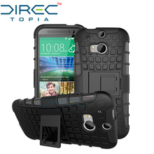 DIRECTopia Dual Layer Hybrid Defender Kickstand Armor Protective Cover Thick Hard Phone Case for HTC One M8 Case with Kickstand