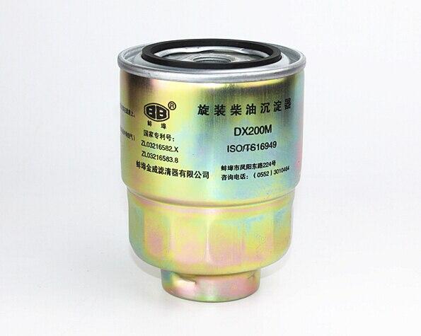 Fuel filter DX200M for Hangzhou,Heli, Longgong,Liugong etc<br>