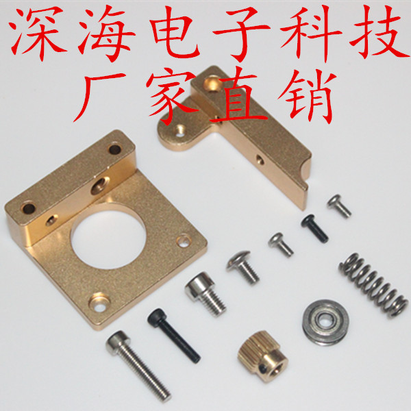 Reprap DIY 3D printer accessories metal direct extruder MK8 metal extruder aluminum block<br><br>Aliexpress