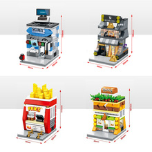 Hot city mini street view building block Famous brand Computer store Bakery French fries fashion Men shop bricks toys for kids