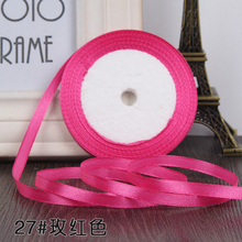 "22meter/lot 1/4""(6mm) (25 yards/roll) Rose pink  Single Face Satin Ribbon Gift Wrapping Christmas ribbons Sewing Fabric Hand DIY"