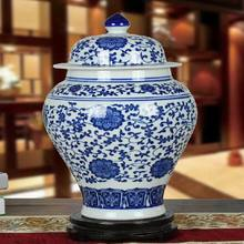 collection jar vase chinese blue and white porcelain jars for living room ginger jar(China)