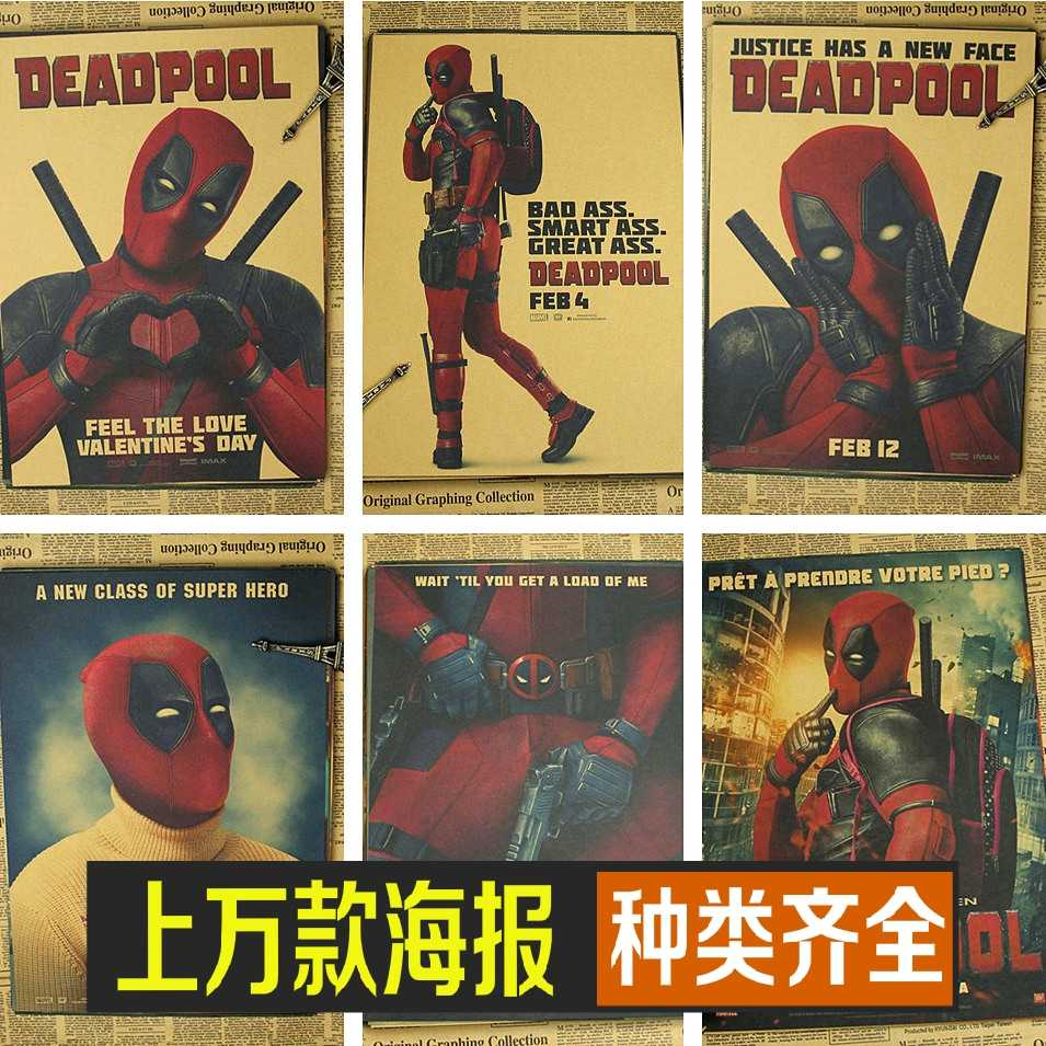 Detail Feedback Questions About Vintage Poster Marvel Deadpool