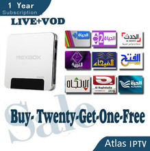 One year Atlas IPTV Good IPTV Arabic IPTV box French Belgium  TV Box  4.0 100M LAN HDMI Intel Online Pocket Player