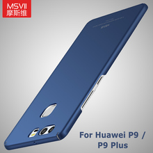 Huawei p9 case Original Msvii Brand Silm scrub cover Huawei p9 lite case hard plastic Back cover For huawei p9 plus cover cases