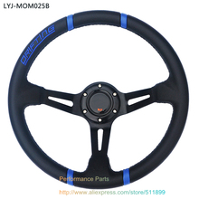 Hot: Drifting Motorsport steering wheel Universal PVC Car Steering Wheel