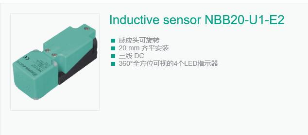 New original  High-precision P+FNBB20-U1-E2<br>