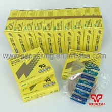 30pcs T0.13mm*w19mm*l10m Japan Nitto Denko 973ul-SG Silicone Adhesive Tape Same as 973UL-S