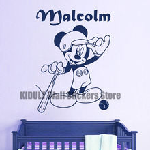 Cartoon wall stickers Mickey Mouse baseball family indoor children's bedroom flat wall decor vinyl wall decals multicolor