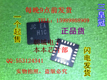 5pcs RT8239BGQW RT8239B RT8239 (JC=CF,JC=ED,JC=IC,JC=EA,JC...) High Efficiency, Main Supply Controller for Notebo free shipping