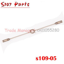 free shipping SYMA S107 Balance bar S107-05 for Syma RC helicopter S107 spare part S107 parts
