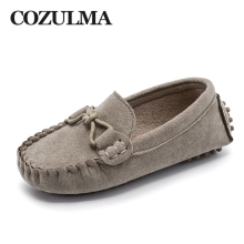 COZULMA Kids Moccasin Shoes Boys Girls Loafers Fashion Sneakers Children Massage Causal Shoes Kids Flat Leather Shoes Size 21-35(China)