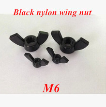 100pcs/lot M6 DIN315 Metric Black Nylon Wing Nut/ Butterfly Nut Plastic M4 TO M12 Avaiable(China)