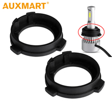 Auxmart H7 Adapter Holder LED Headlight Sokets Adaptor for VW Polo New Gran Lavida Lamando New Touran New tiguan Manjaz Skoda H7