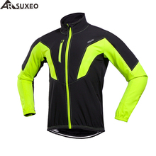ARSUXEO 2018 Cycling Jacket Winter Thermal Warm Up Fleece MTB Bike Jacket Windproof Waterproof Cycling Coat 17N(China)