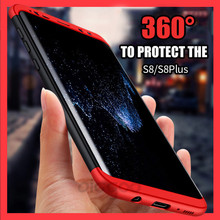 Cases For Samsung Galaxy S8 S8 plus Case Ultra thin Fashion Matte Phone Cover For Samsung Galaxy S8 360 Knight Armor Case