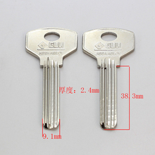 B370 House Home Door Empty Key blanks Locksmith Supplies Blank Keys