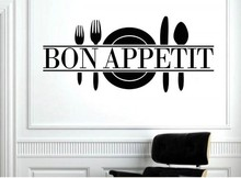 Bon Appetit Quotes Wall Sticker Art Decals Living Room Kitchen restaurant Vinyl Decoration knife fork Mural - Smile face home decal store