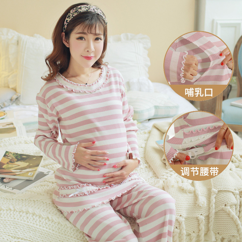 Spring Summer 2017 Long Sleeved Clothes Pajamas For Pregnant Women Sweet Lactating Postpartum Feeding Clothing<br>