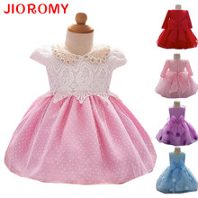 2017 Newborn Baby Girl Christening Gown Lace Princess 1st Birthday Outfits Infant Festival Party Dress Baptism Tutu Dresses