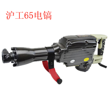 FREE SHIPPING MODEL 65 1800 W 65 mm Super Large Power professional Demolition Hammer Electric hammer drill Destroy King(China)