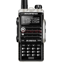 High Power 8W DC7.4V 4800mAh Li-ion Battery LEG Lighting Baofeng Two Way Radio BF-UVB2 Plus Walkie Talkie UVB2