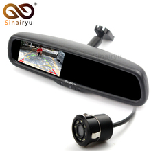 "Buy 4.3"" TFT LCD Car Parking Rearview Mirror Monitor 2 Video Input Rear View Camera LED Night Vision Reverse Auto Camera for $44.63 in AliExpress store"